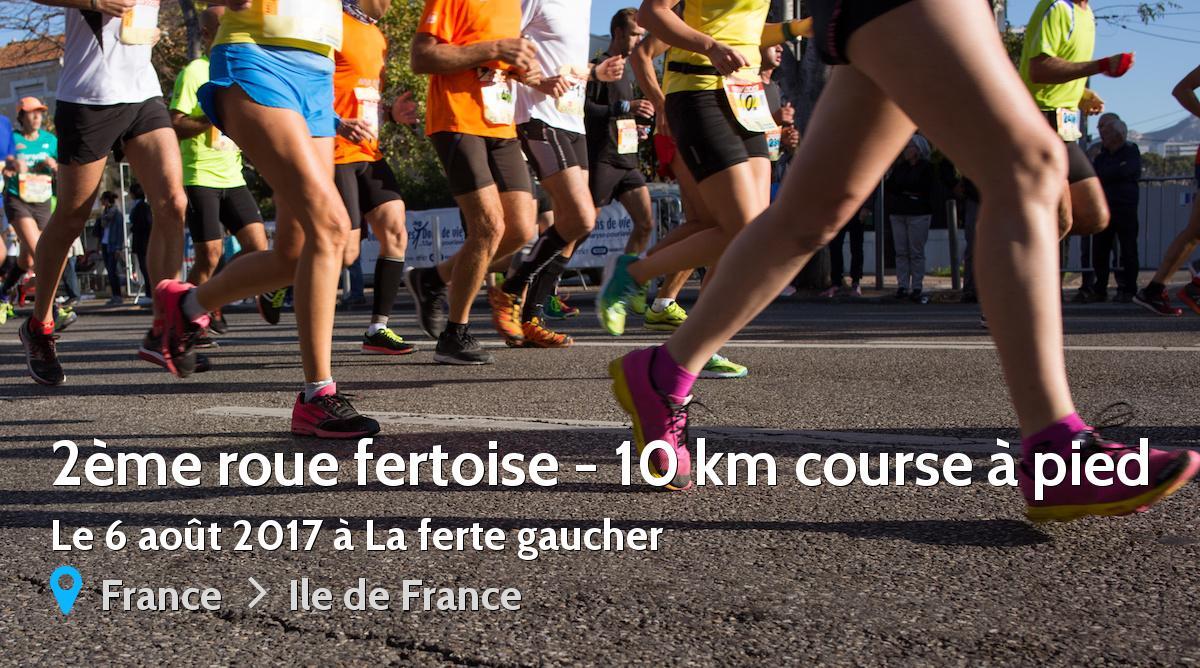 course a pied 6 aout 2017